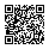 売買不動産 賃貸不動産 銀座・赤坂・六本木、専門の不動産会社 株式会社楽園都市計画